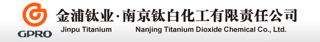 Nanjing Titanium Dioxide Chemical Co., Ltd.